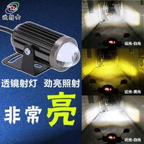 External high beam electric tricycle scooter headlight led light Super bright lens paving spot light strong light