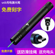Laser pointer flashlight sales building sand disk driving school high-powered green aurora projectile durable long-range teaching stargazers can be usb rechargeable battery infrared