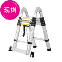 Stacked telescopic ladder home ladder construction household industry 9 pedal ladder simple anti-slip sundring more