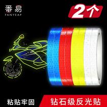 Gold coins exchange reflective paste luminous paste fluorescent strip electric car motorcycle paste scratch decorative bicycle