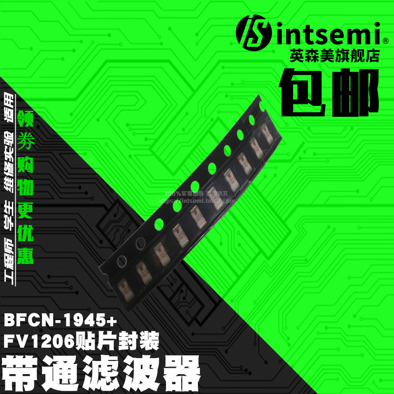 BFCN-1945 BFCN-1945 plus frequency element patch filter