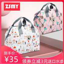 Baby diapers bag out of portable diapers diapers bag waterproof childrens diapers bag