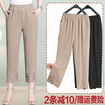 Mom pants summer thin nine-point pants high waist straight pants for the elderly loose mother-in-law chiffon granny pants