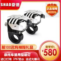 SHAD SHAD moto projecteurs Haute lumière modification accessoires LED très brillante phares Flash lumières auxiliaires clignotants