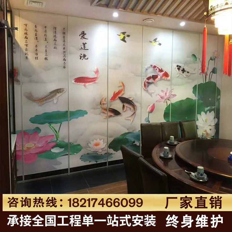 Hotel mobile partition wall restaurant box activity screen folding door rail push pull partition wall office high partition