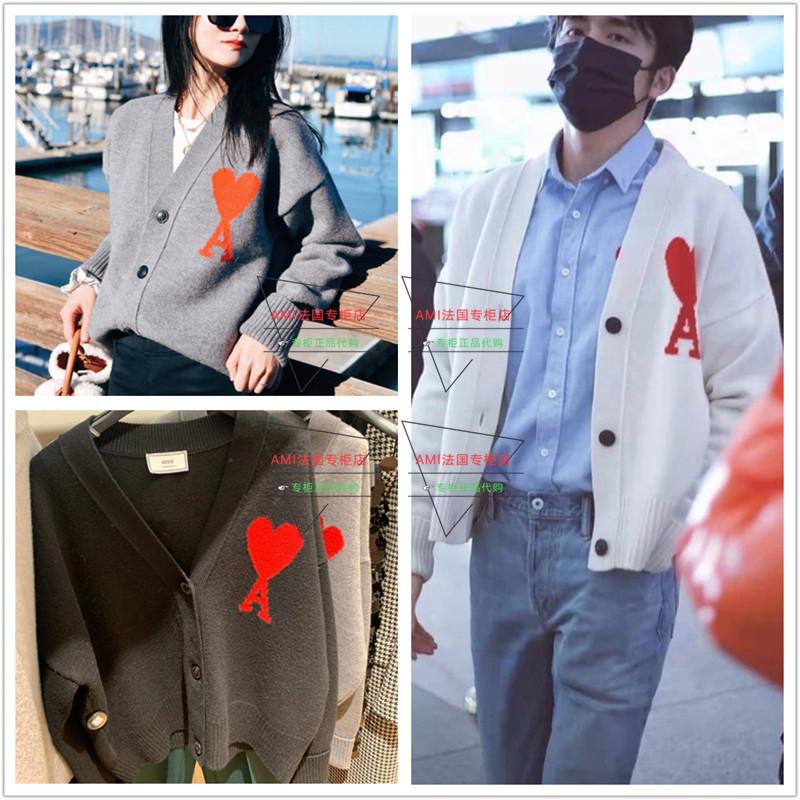 Ami Alexandre Mattiussi cardigan love sweater Jin Chen Mengjia mens and womens new models
