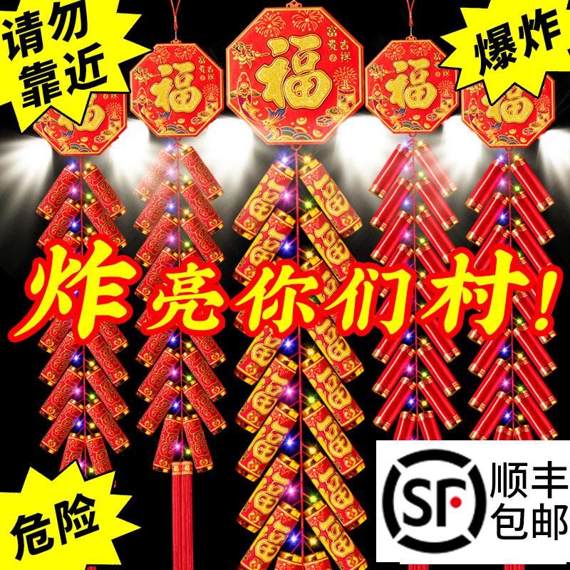 Pétards électroniques à la maison de réinstallation mariage plug-free simulation électronique pistolet super-fort Spring Festival fusil de combat pétards avec flash