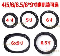 Sound horn horn 託 car pads x 6 inch 56.5 universal mounting 4 optional 6 bracket plastic 9 washers