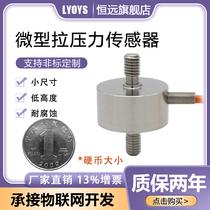 Miniature pull pressure sensor Membrane box measurement Load cell High precision weight sensor Force measurement Gravity