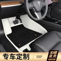 Convient pour les modèles modelxmodérément Tesla model3 tapis de pied de voiture entièrement fermé soya spécial