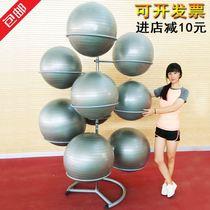 Yoga ball holder Gym gym finishing tools Exercise equipment Sports storage Storage Multi-layer positioning ball rack