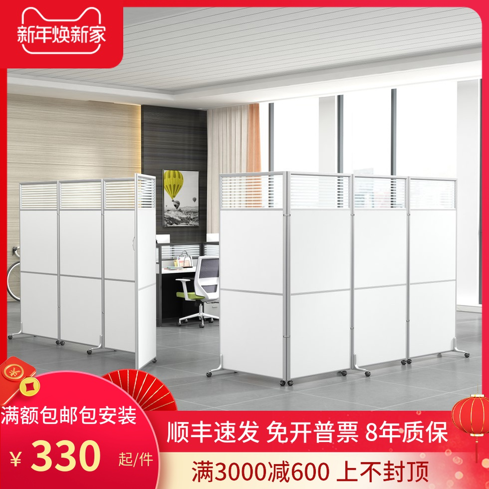 Office screen partition wall stacking mobile push pull simple modern factory floor simple moving screen