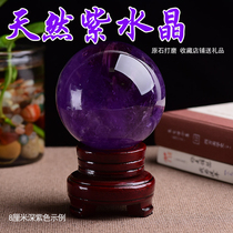 Natural Uruguay amethyst ball ornaments original stone feng shui polo fashion bedroom porch living room simple home gifts