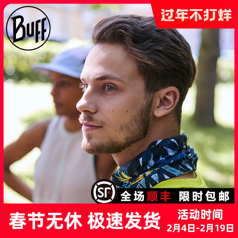 buff cool magic headscarf antibacterial quick dry anti-UV outdoor sports sun protection sand mask change neck cover