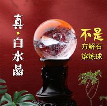 Natural white crystal ball ornaments transfer beads porch living room bedroom purification feng shui ornaments opening gifts can be re-inspected