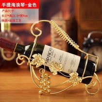 。 Home personality family jewelry wine cabinet decoration European wine rack craft gift decoration creative luxury