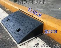 Lifting slope mat uphill mat plastic step mat portable ramp step pad road tooth car family bk