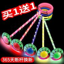 Jumping ball childrens toy adults with a flash jump on one foot jump pig set foot ring night light rotation cast leg ring
