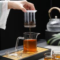 Heat-resistant glass teapot Filter black tea tea maker Tea water separation tea cup Small household Kung Fu tea set