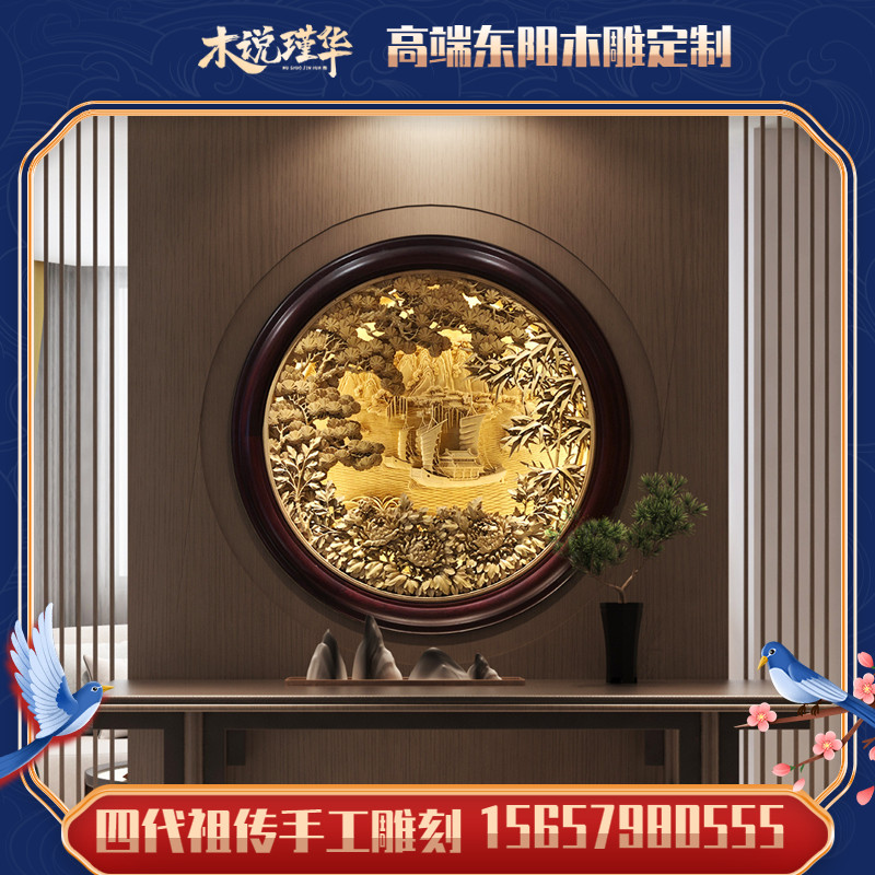 Wood said Jinhua Dongyang Wood carving ornaments pendant thickened hand hollow not hollow round solid wood ornaments