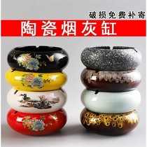 Yunshu ceramic ashtray creative personality fashion windproof large home office European trend ashtray can be