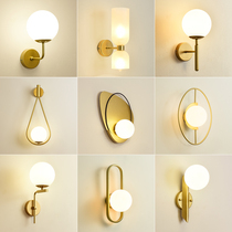Wall lamp Nordic creative bedroom bedside lamp simple gold light luxury living room TV background wall stair via light