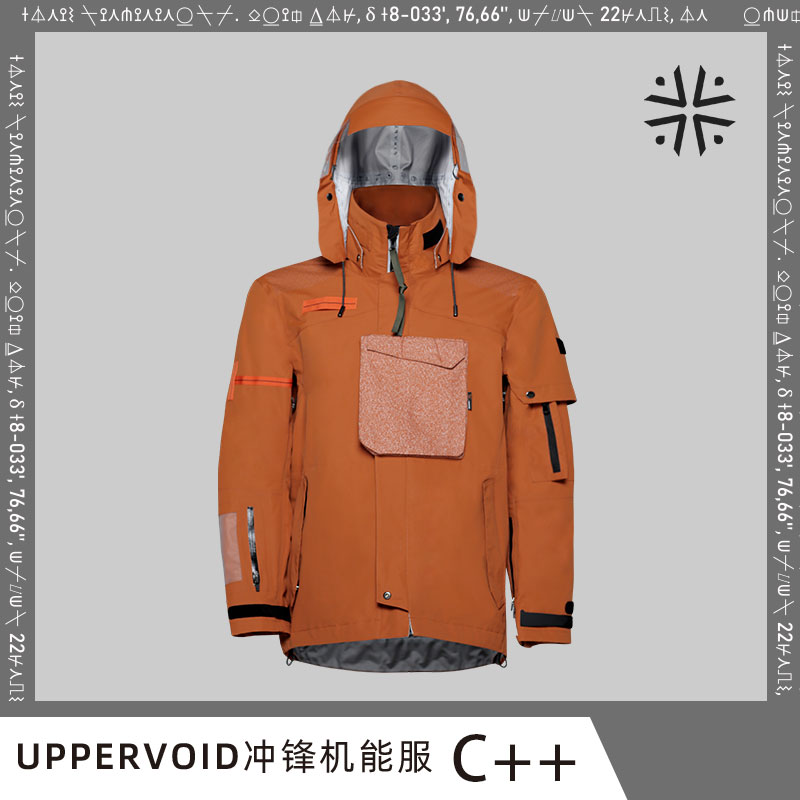 (Ultimate Edition C) UPPERVOID function punch coat hard shell multi-pocket waterproof wind-proof spring and autumn jacket