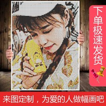 Nail Painting Creative birthday gift pushpin painting diy handcrafted according to nail winding portrait photo puzzle custom
