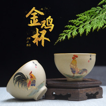 Tea cup is recommended in sample tea cup. Tea cup is recommended in sample tea cup