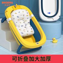 Newborn new children multi-functional bathing basin baby bath basin baby foldable sitting and lying double-purpose
