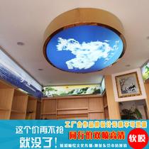 Chinese soft film Smallpox HD UV membrane Caboo Light box transmittance film ceiling HD inkjet photo amplification wedding Photos