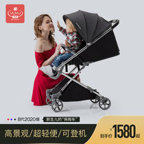YUYU 8th generation high view Super light stroller can sit and lie portable on the plane BB stroller