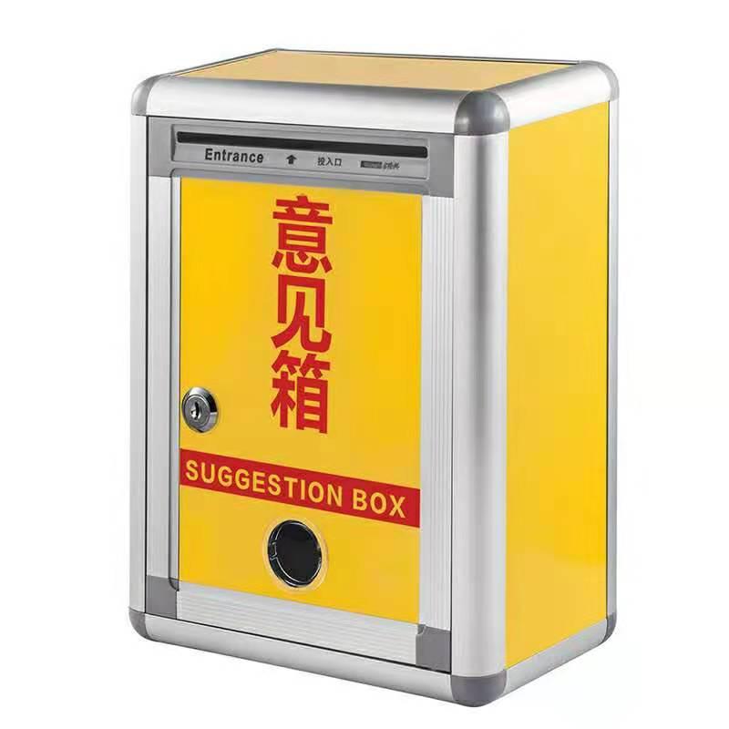 yt2 ballot box multi-functional company opinion box mailbox complaint report box customizable text