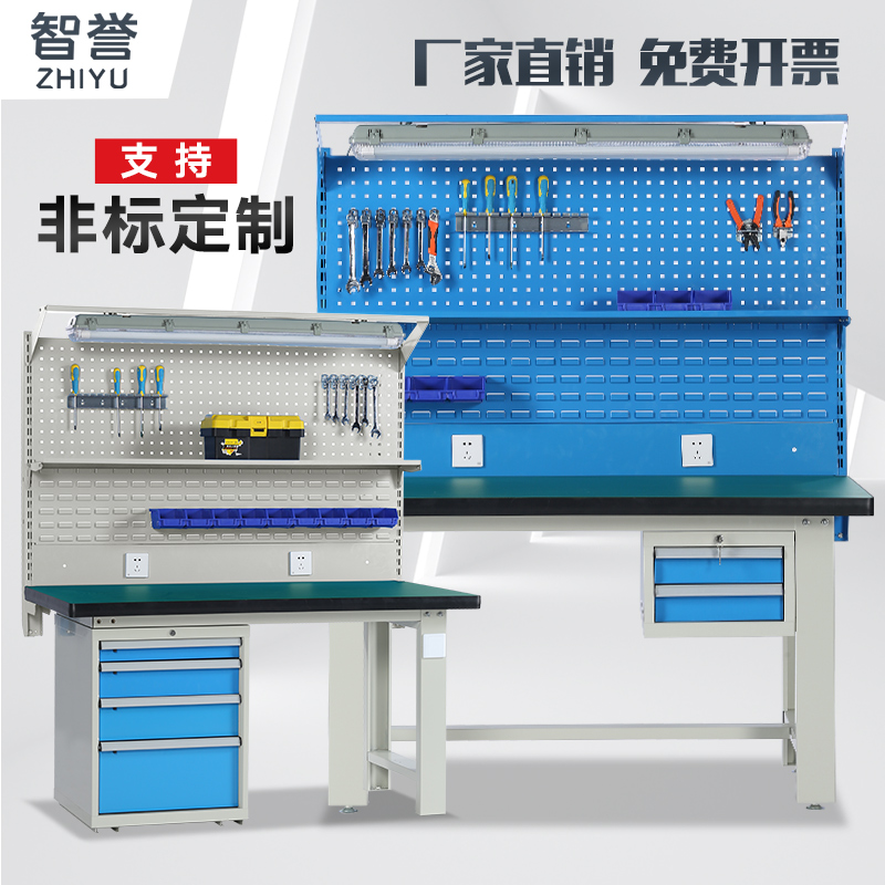 Zhiyu fitter workbench Heavy workshop operation anti-static maintenance table Stainless steel experimental assembly line