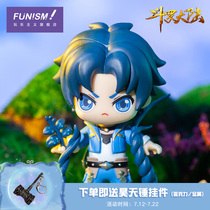 Funism Douluo Mainland blind box Tang San hand-made small dance Shrek seven strange doll animated series