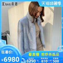 Diss imported Silver Blue Cross mink coat female whole mink short jacket velvet Mink Fur Coat NEW