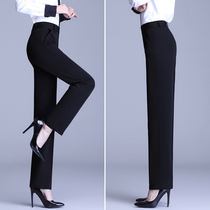 Suit pants autumn and winter professional work hanging thin pants womens straight high waist loose small leg pants black work pants