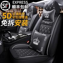 Автомобильная подушка four seasons универсальный новый чехол для автокресла все включено специальная подушка для сидения летний шелковый ледяной чехол для сидения