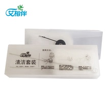 Ai accompanied cleaning suit shovel cleaning brush gauze cleaning moxibustion residual oil let moxibustion more worry