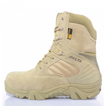 Military boots male high help winter tactical boots outdoor desert boots leather battle Boots Wolf ultra Light Special Forces shock absorber