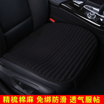Car cushions Four Seasons Universal seat cushions without back-to-back three-piece single-piece single fart pad linen winter breathable