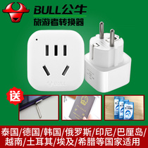 Bull South Korean Converter Plug German Standard Travel Charging Power Socket Germany, France, Korea, Russia, Netherlands