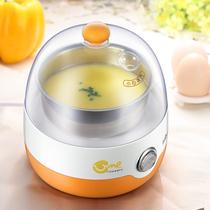 Медвежонок яичный чайник бытовой мини-яичный пароход мини-завтрак яичный крем машина многофункциональный автоматическое выключение артефакт