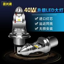 GW250 motorcycle LED head light bulb far and near light DF150 built-in headlights DL250-A modified ultra-bright bulb