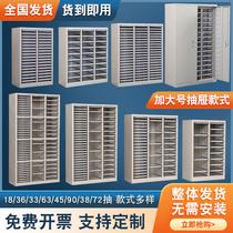 A4 file cabinet Drawer bill cabinet Voucher cabinet Lockable financial file cabinet Classification cabinet Efficiency storage sample cabinet