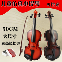 Childrens Violin Large true string can play ringing simulation beginner violin musical instrument toy Gift