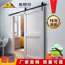 Mittal American barn door hanging rail door pulley roller track sliding door hanger door hanging rail