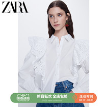 ZARA new model TRF womens openwork embroidery poplin shirt 00881002250