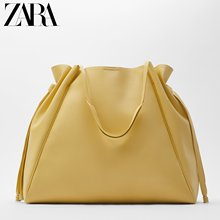 Zara new women's bag yellow side knot decoration pleated one shoulder shopping bag 16160510090