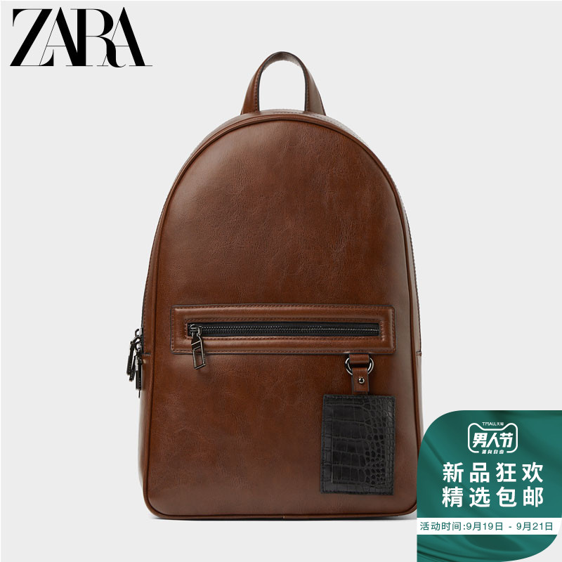 [The goods stop production and no stock]ZARA New Men's Bag Brown Classic Basic Shoulder Backpack 16225005100